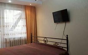 1-комнатная квартира, 38 м², 4/6 этаж посуточно, Абая 82 — Жарокова за 6 500 〒 в Алматы, Ауэзовский р-н
