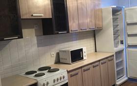 1-комнатная квартира, 35 м², 4/9 этаж помесячно, Косшыгылыулы за 90 000 〒 в Нур-Султане (Астана), Сарыарка р-н