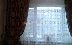 4-комнатная квартира, 80 м², 4/5 эт., Микрорайон Коктем 7 за 16.5 млн ₸ в Кокшетау