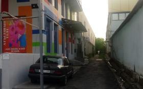 Здание площадью 650 м², Жибек Жолы 34-47 за 230 млн 〒 в Шымкенте, Енбекшинский р-н