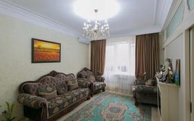 5-комнатная квартира, 180 м², 4/5 этаж, Бокейханова 10/1 за 75 млн 〒 в Нур-Султане (Астана), Есильский р-н