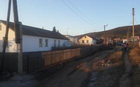 4-комнатный дом, 60 м², 8 сот., Аксай за 10 млн ₸ в Щучинске