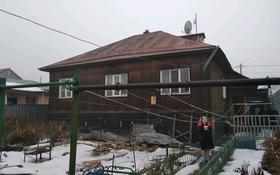 6-комнатный дом, 118 м², 5 сот., Павлодарская за 21 млн ₸ в Алматы, Жетысуский р-н