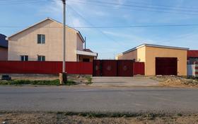4-комнатный дом, 91 м², 10 сот., Мкр.Мирас 17 за 25 млн ₸ в Атырау