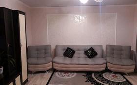 1-комнатная квартира, 40 м² посуточно, Каратал 56 за 8 400 〒 в Талдыкоргане