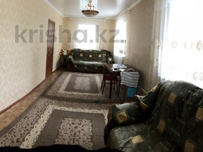 3-комнатный дом, 54 м², 6 сот., Дуйсенова 56 за 5 млн 〒 в  — фото 4