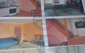 4-комнатный дом, 120 м², 4 сот., Кунаева 32 — Айтеке би за 9 млн 〒 в Актобе, Старый город