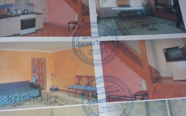 4-комнатный дом, 120 м², 4 сот., Кунаева 32 — Айтеке би за 9 млн ₸ в Актобе, Старый город