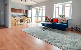 3-комнатная квартира, 77 м², 3 этаж посуточно, НОВЫЙ 4 мкрн 33 за 18 000 〒 в Уральске