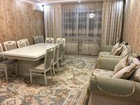 4-комнатная квартира, 131.2 м², 4/5 этаж