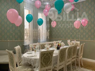 4-комнатная квартира, 160 м², 2/8 эт., Мирас за ~ 99 млн ₸ в Алматы, Бостандыкский р-н