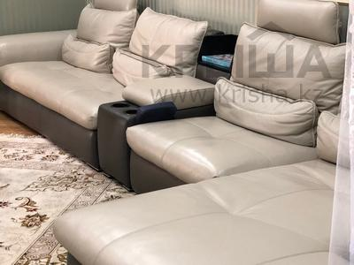 4-комнатная квартира, 160 м², 2/8 эт., Мирас за ~ 99 млн ₸ в Алматы, Бостандыкский р-н — фото 9