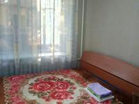 1-комнатная квартира, 40 м² по часам
