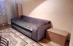 2-комнатная квартира, 62 м² помесячно, Назарбава 246 — Хаджимуканова за 110 000 〒 в Алматы, Медеуский р-н