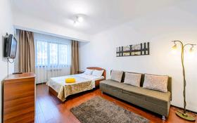 1-комнатная квартира, 38 м², 2/10 этаж посуточно, Каирбекова — Макатаева за 9 000 〒 в Алматы, Медеуский р-н