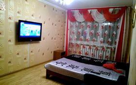 1-комнатная квартира, 31 м², 1/5 эт. посуточно, Жамбыла Жабаева — Чайковского за 4 500 ₸ в Петропавловске