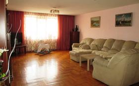4-комнатная квартира, 113 м², 9/10 этаж, 250-летия Челябинска 1Б за ~ 24.7 млн 〒