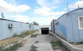 Помещение площадью 799 м², ул. Бармина 3 за ~ 4.4 млн ₸ в Байконуре