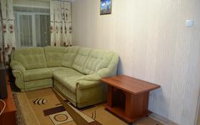 1-комнатная квартира, 35 м², 1 эт. посуточно, Акана Серэ 67 — Куйбышева за 4 000 ₸ в Кокшетау