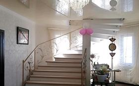 6-комнатный дом, 200 м², 10 сот., Ильинка за 28 млн ₸ в Нур-Султане (Астана)