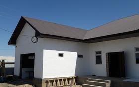 5-комнатный дом, 230 м², 8 сот., Мкр-н.Балауса 154 — 2 улица за 20 млн ₸ в Атырау