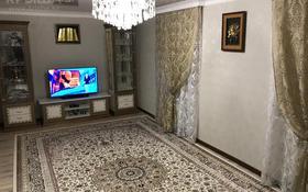 4-комнатный дом, 130 м², 5 сот., Старый Аэропорт ул.Малина за 19.5 млн ₸ в Уральске