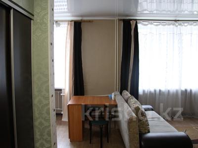 1-комнатная квартира, 39 м², 1/4 эт. посуточно, Конституции 16 — Мира за 5 000 ₸ в Петропавловске — фото 11