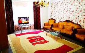 2-комнатная квартира, 58 м², 6/9 этаж по часам, Сары арка 40 — Кулманова за 1 500 〒 в Атырау