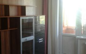 2-комнатная квартира, 45 м², 4/5 эт. посуточно, Крылова 106 за 5 000 ₸ в Усть-Каменогорске