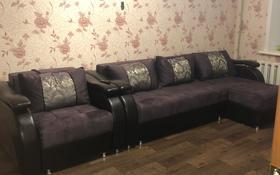 1-комнатная квартира, 34 м² посуточно, Мкр 9 за 6 000 〒 в Экибастузе