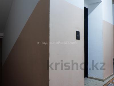 3-комнатная квартира, 96 м², 4/9 эт., Сакена Сейфуллина 3 — Кумисбекова за 29 млн ₸ в Нур-Султане (Астана), Сарыаркинский р-н — фото 19