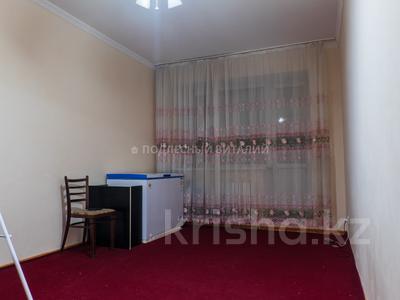 3-комнатная квартира, 96 м², 4/9 эт., Сакена Сейфуллина 3 — Кумисбекова за 29 млн ₸ в Нур-Султане (Астана), Сарыаркинский р-н — фото 13