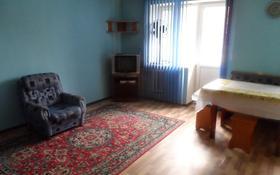 1-комнатная квартира, 35 м², 4/4 эт. помесячно, Абая 196-30 — Ворошилова за 50 000 ₸ в