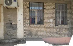 Магазин площадью 141.6 м², Ст.Базар 8 — Абуов Айтеке Би за 130 млн ₸ в
