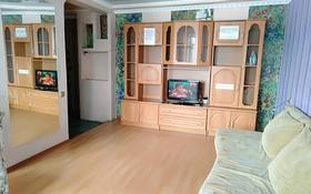 2-комнатная квартира, 45 м², 3 этаж посуточно, Ауэзова 42 за 7 000 〒 в Экибастузе
