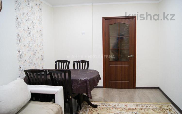 2-комнатная квартира, 40 м², 3/3 этаж, Жарокова — Жандосова за 16 млн 〒 в Алматы, Бостандыкский р-н