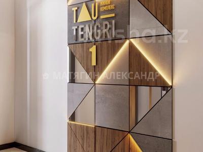 1-комнатная квартира, 43.4 м², 8/21 этаж, Жанибека Тархана 2/6 — Шокана Валиханова за ~ 14.8 млн 〒 в Нур-Султане (Астана), р-н Байконур — фото 8
