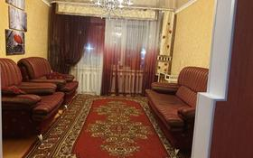 2-комнатная квартира, 50 м², 2/5 этаж помесячно, Ломоносова 6 за 130 000 〒 в Щучинске