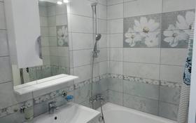 1-комнатная квартира, 40.67 м², 6/16 этаж, Ул.Черкасская за 13 млн 〒 в Краснодаре