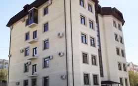 7-комнатная квартира, 259.6 м², 5/5 эт., 15-й мкр за ~ 59.9 млн ₸ в Актау, 15-й мкр