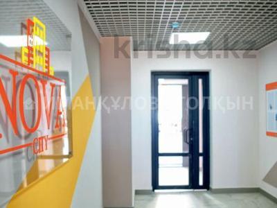 3-комнатная квартира, 74.37 м², Ұлы Дала — 38-я за ~ 22.4 млн 〒 в Нур-Султане (Астана), Есиль р-н