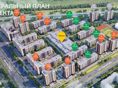 3-комнатная квартира, 74.37 м², Ұлы Дала — 38-я за ~ 22.4 млн 〒 в Нур-Султане (Астана), Есиль р-н — фото 3