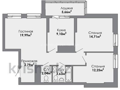 3-комнатная квартира, 74.37 м², Ұлы Дала — 38-я за ~ 22.4 млн 〒 в Нур-Султане (Астана), Есиль р-н — фото 5