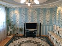 3-комнатная квартира, 98 м², 3/3 эт.