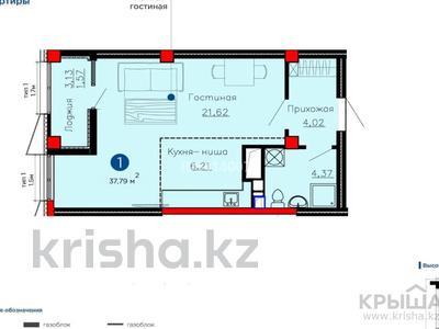 1-комнатная квартира, 37.9 м², 6/17 этаж, Гагарина 239 — Эскараева за 20 млн 〒 в Алматы, Бостандыкский р-н