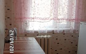 1-комнатная квартира, 32 м², 3/5 этаж посуточно, Короленко 21 — Лермонтова за 5 000 〒 в Павлодаре
