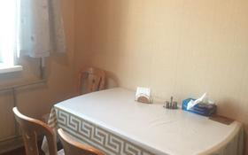 1-комнатная квартира, 43 м², 2/9 этаж помесячно, Айтиева — Толе би за 130 000 〒 в Алматы, Алмалинский р-н