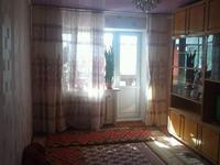 2-комнатная квартира, 44 м², 3/3 этаж