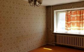 3-комнатная квартира, 60.9 м², 1/5 эт., улица Амангельды 85 — Дулатова за 15 млн ₸ в Костанае