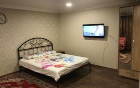 1-комнатная квартира, 34 м² посуточно, Сатпаева 2 — проспект Казыбек би за 6 000 ₸ в Усть-Каменогорске